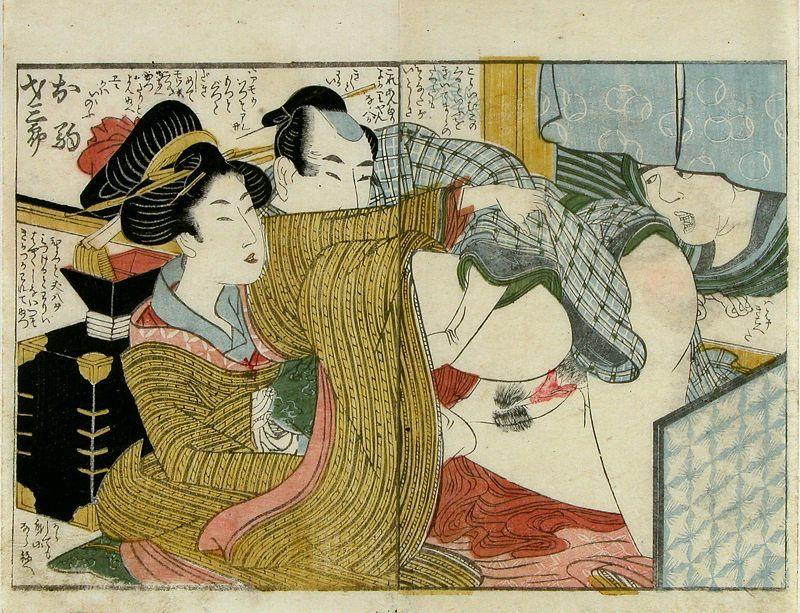 Prostitutes Tsushima