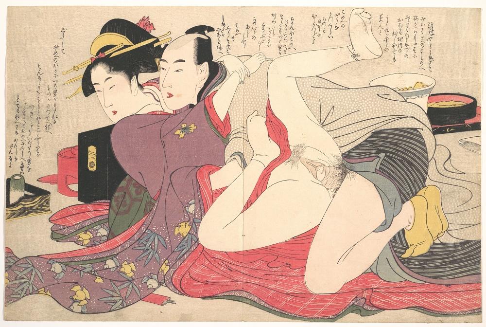 Prostitutes Toyokawa
